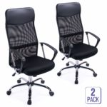 poptoy High Curved Back Mesh Home Office Chair Executive Computer Height Adjustable Swivel Desk Chair… (Black-2Packs)
