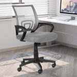 Desk Chair - Ergonomic Home Office Chair with Lumbar Support & Adjustable Height